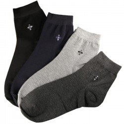 Pack de 4 Paires Chaussettes Assorties Homme Classique Coton