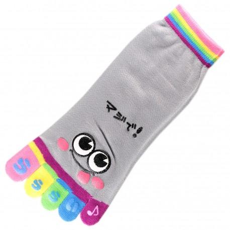 Pack de 2 Paires Socquettes à doigts SMILES Gris T.U.